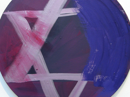 Jewish Star (Purple)